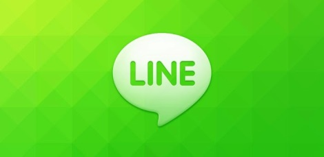 (Prensa LINE)